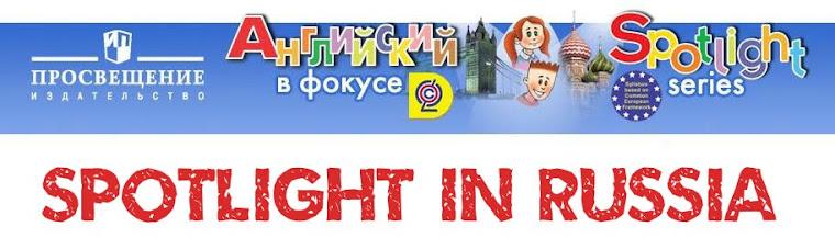 Spotlight in Russia