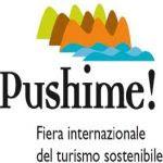 Fiera Internazionale del Turismo Sostenibile, 14 - 16 ottobre a Tirana (Albania)