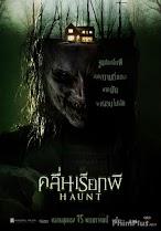 Phim Nhà Ma