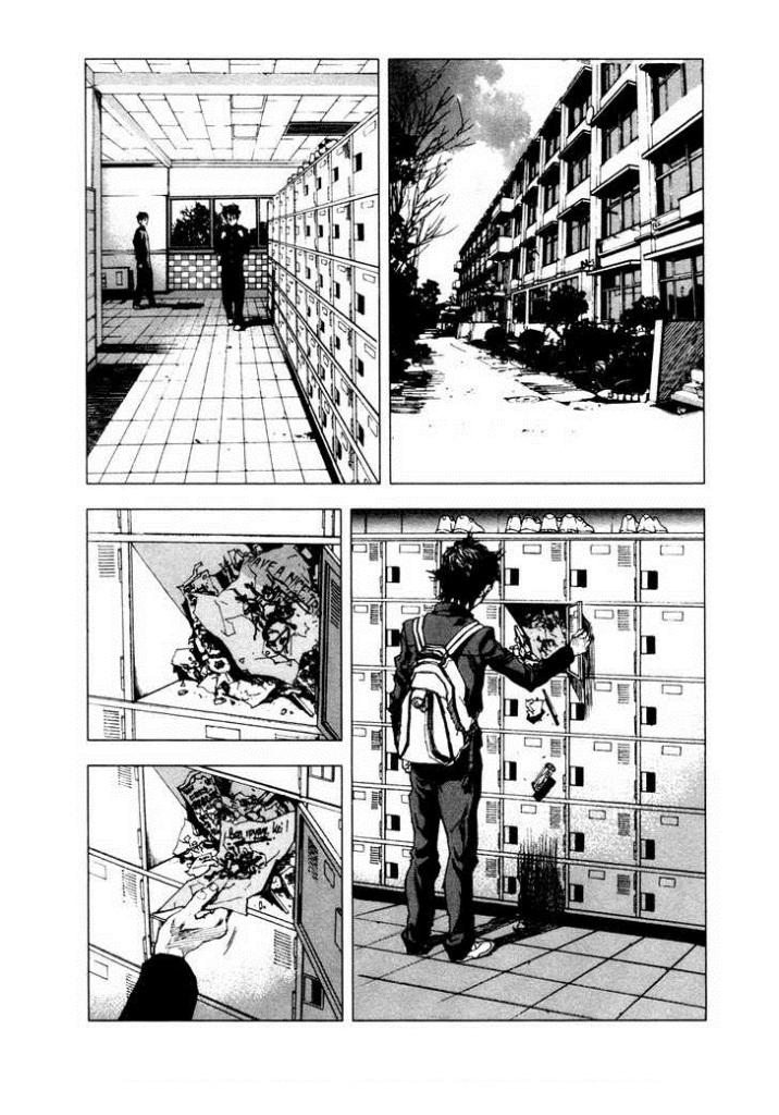 อ่านการ์ตูน Over Bleed 3 ภาพที่ 5