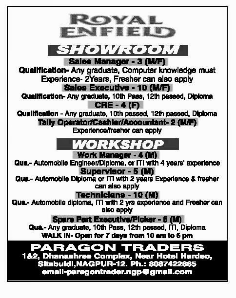 Paragon Traders Recruitment 2015