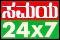 Samaya TV