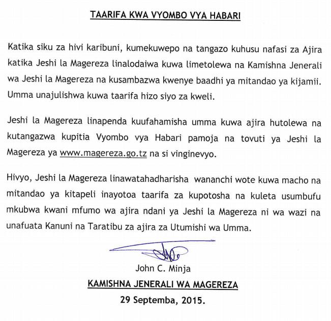 Magereza Statement