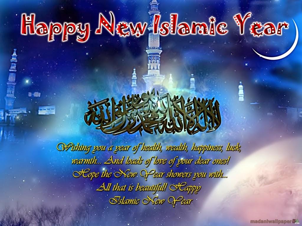happy newyear slamicwish card