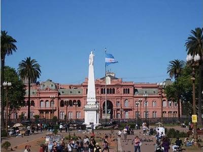 Pacotes de Viagens 2013 Para Buenos Aires
