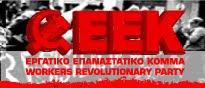 κεντρικό site ΕΕΚ