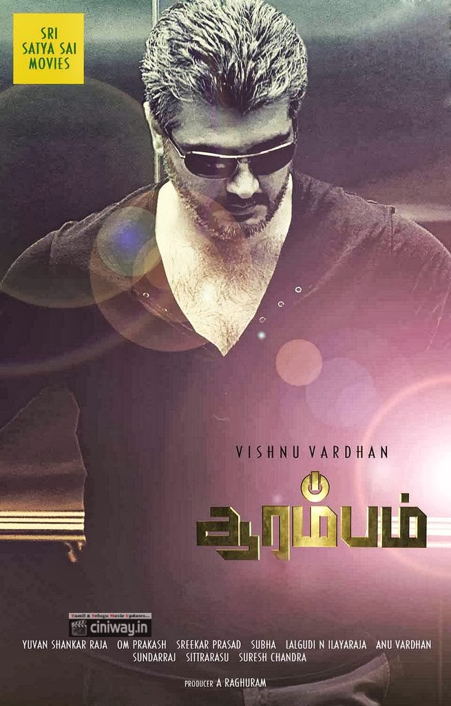 Ajith's Aarambam First Look Poster