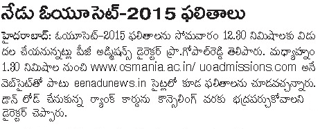 Osmania University OUCET 2015 Rank Card Download at manabadi.com and schools9.com, OU P.G Entrance Test OUCET Results 2015 Released Today 12:30 PM by Osmania University, OUCET Rank Card 2015 Released at ouadmissions.com, OUCET 2015 Counselling Dates