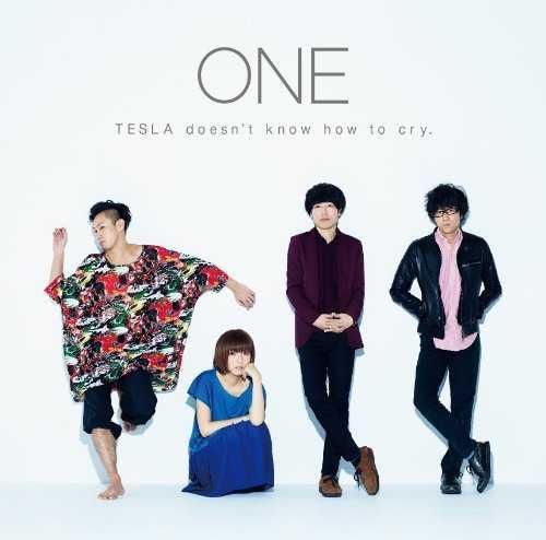 [Album] テスラは泣かない。 – ONE (2015.03.25/MP3/RAR)