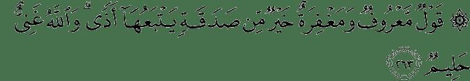 Surat Al-Baqarah Ayat 263