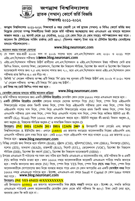 ADMISSION 2011 2012 1 JAGANNATH UNIVERSITY BANGLADEH ADMISSION 2011   2012 circular