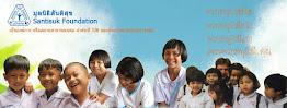 โครงการช่วยเหลือเด็กยากไร้และด้อยโอกาสในชุมชนแออัด
