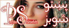 Pashto Showbiz