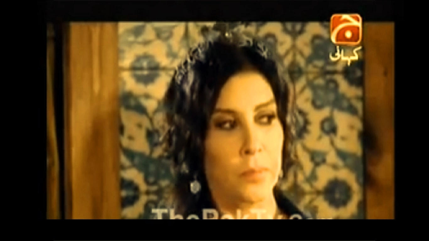 Mera Sultan HQ Geo Kahani ( 97 Episode full Daily motion ) 18 August