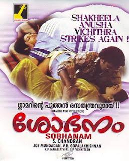 Malayalam B Grade Hot Full Movie Watch Online Sobhanam
