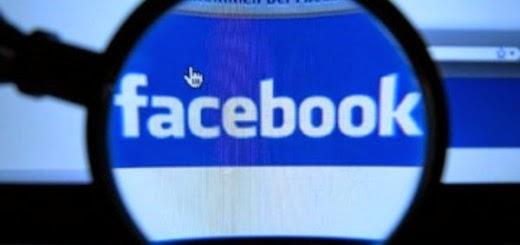 فايسبوك توضح قرارها حول إيقاف عبارة (استغفر الله)