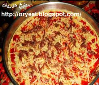 طريقة عمل البيتزا الايطالية بالصور   • • •  Italian cooking pizza pictures 12994822823%5B1%5D.j