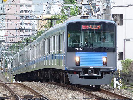西武新宿線 快速急行 本川越行き3 20000系(廃止)