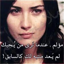 صور بنات تبكي صور نساء تبكي