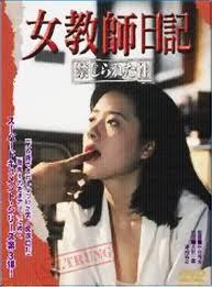 Phim Chuyện Tình Cô Giáo Thảo [18+] 2011 Online
