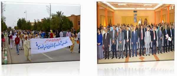 الرشيدية تحتضن المهرجان العاشر للمسرح المدرسي للتعاونيات المدرسية