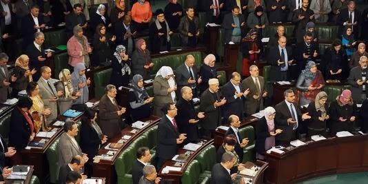 La nouvelle Constitution tunisienne en version complète