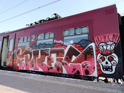 P.KELS graffiti