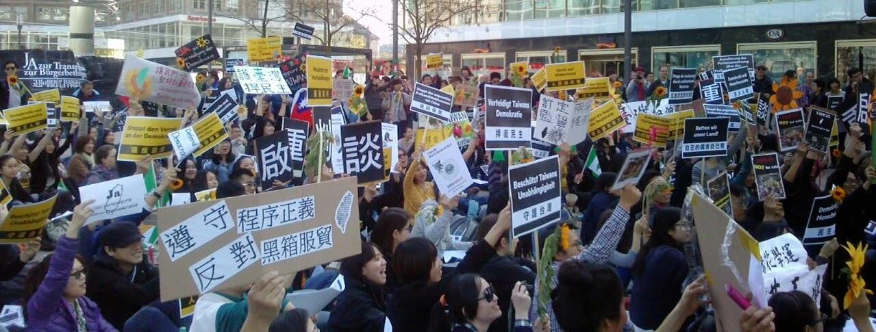 Nachricht-und Dokument-Archiv über Demonstration in Taiwan am 18.März