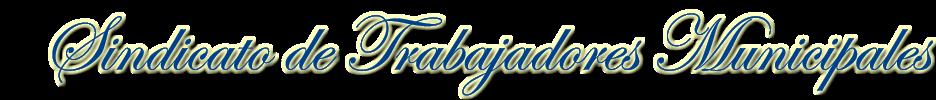 Sindicato de Trabajadores Municipales de General Pueyrredón