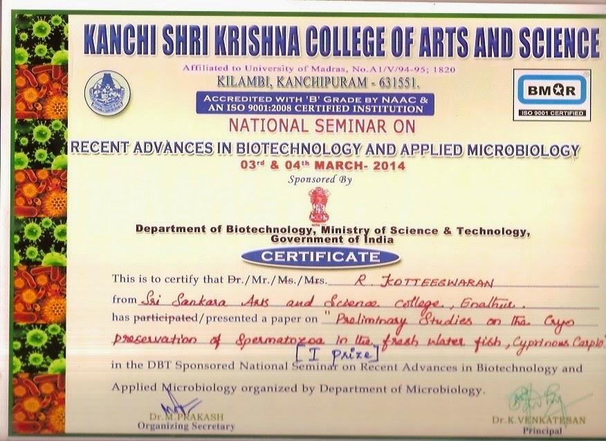 Department Of Biotechnology National Level Seminar Held At Shri