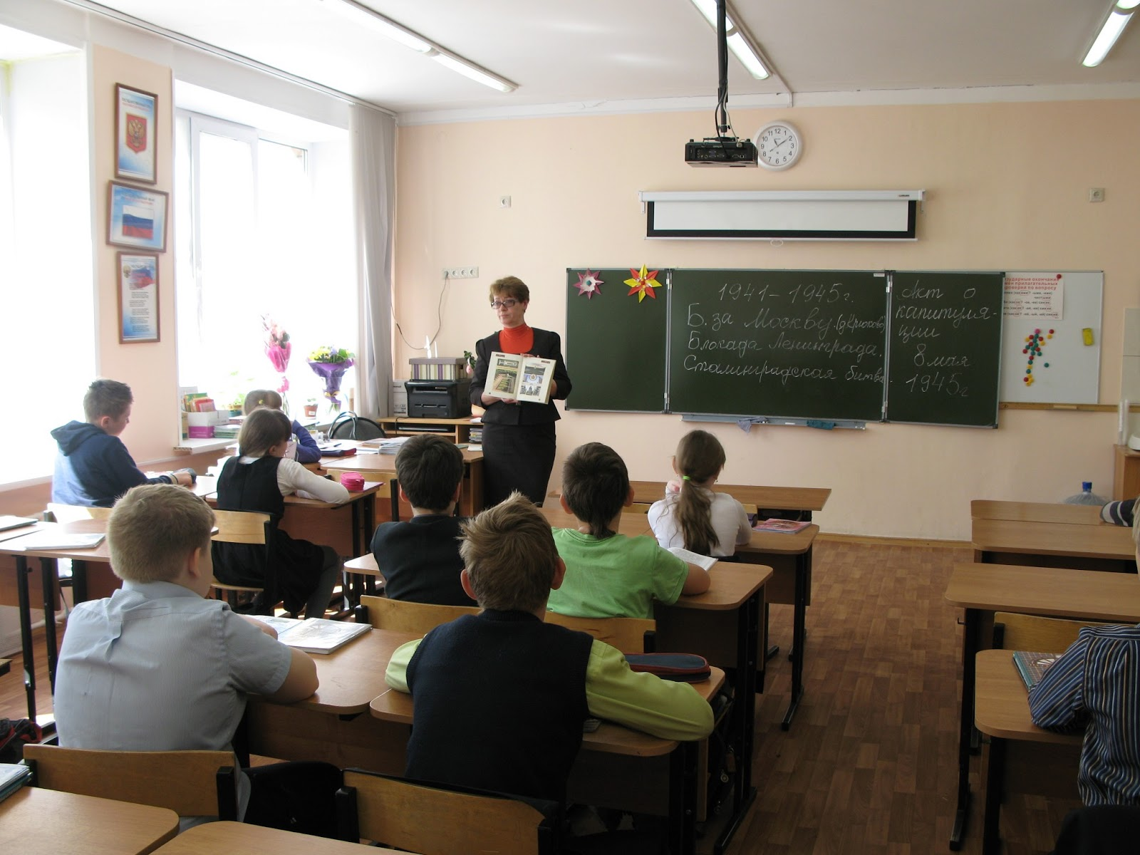 Л.ф.воронкова фотография