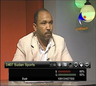 تردد مشاهدة قناة النيلين الرياضية الفضائية الناقله لمباريات الدورى السودانى 2013 , sudan sports neelain