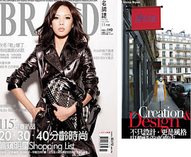 Brand Fashion Magazine - Taiwan