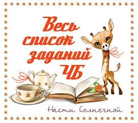 ВОЛШЕБНАЯ КНОПКА - забери к себе в блогодомик!