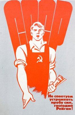 Une histoire illustrée des montres soviétiques 42-38434500