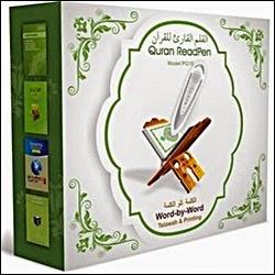 Belanja Murah - Al-Quran Digital PQ 15