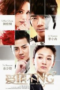 Love Retake - 爱情不NG