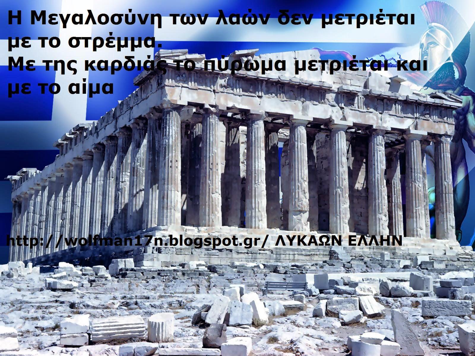 Κ.ΠΑΛΑΜΑΣ