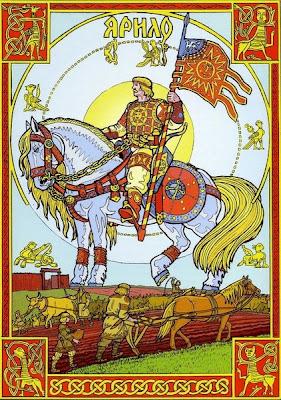Картинки обожествление природы древними славянами