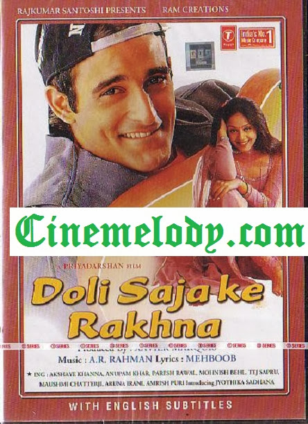 Doli Saja Ke Rakhna (1998)  Hindi Mp3 Songs Free  Download