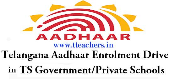 Aadhar Enrolment Drive in Govt,Private schools in Telangana