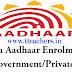 Rc 1335 Aadhar Enrolment Drive in Telangana Govt,Private schools