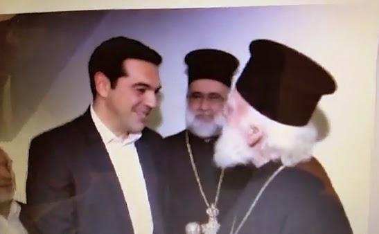 """Πριν αρχίσει τα γνωστά της Αριστεράς περί """"διαχωρισμού κράτους - εκκλησίας"""" και κάνει τους ιερωμένους να σκίζουν τα ιμάτια τους, ζητάει την ευλογία τους"""