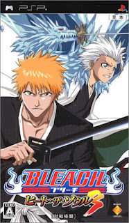 [PSP] [BLEACH~ヒート・ザ・ソウル3~ ] ISO (JPN) Download