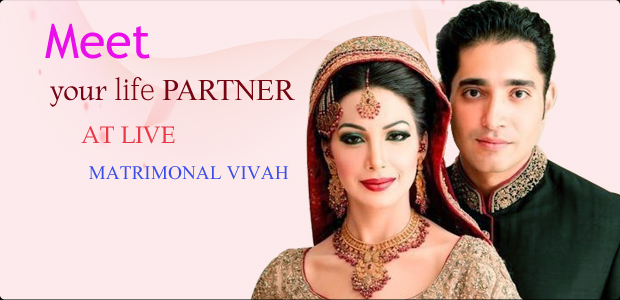 100 free dating sites in pakistan