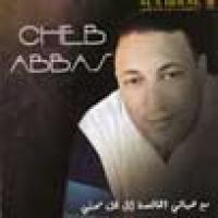 Cheb Abbes-Yal hanouna