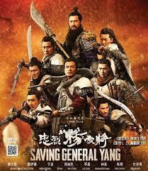 Saving General Yang (2013) - general yangı kurtarmak 1080p film izle