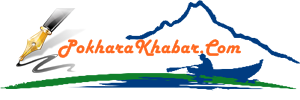 PokharaKhabar.Com