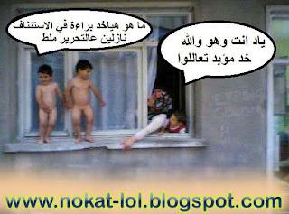 نكت عن نتيجة انتخابات الرئاسة في مصر شفيق ومرسي 2012