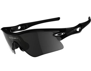 Photo of a pair of wraparound sunglasses with very dark lenses